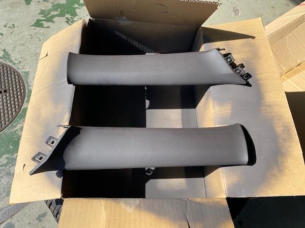 JB64 DIY